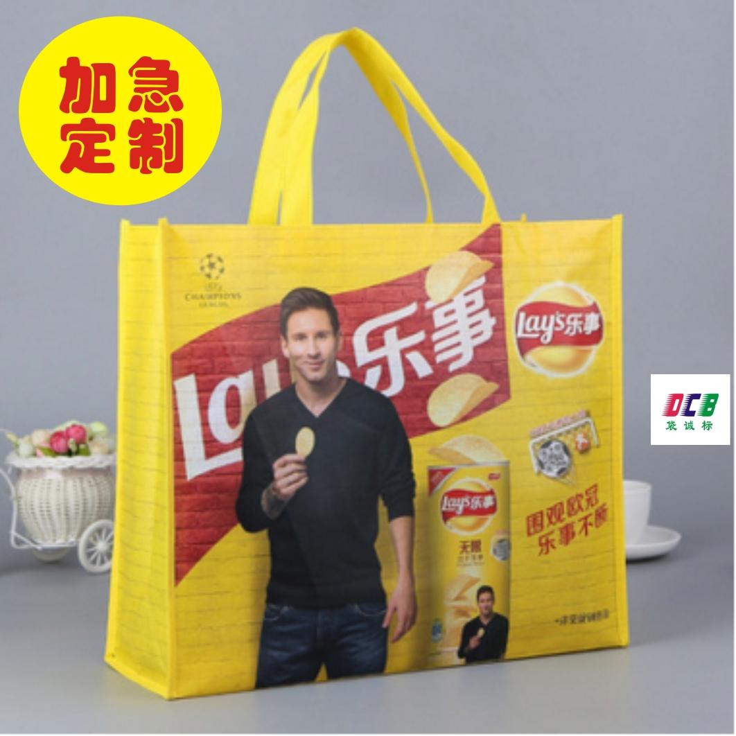 广州覆膜袋厂定做镭射腹膜无纺布彩印手提广告袋定制淋膜礼品袋49