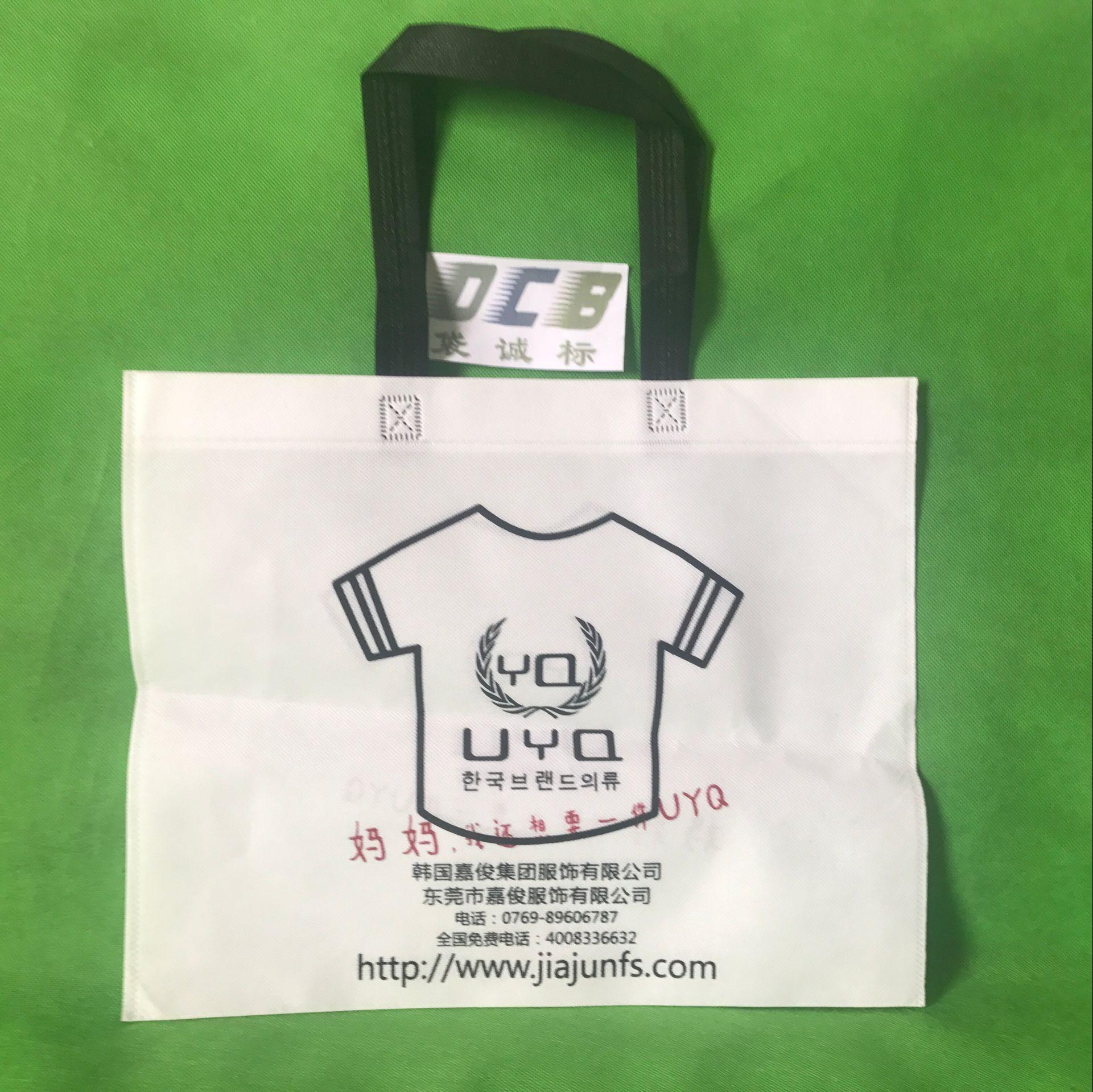 广州热压无纺布袋厂专业定制超声波服装袋定做机压手提购物袋45