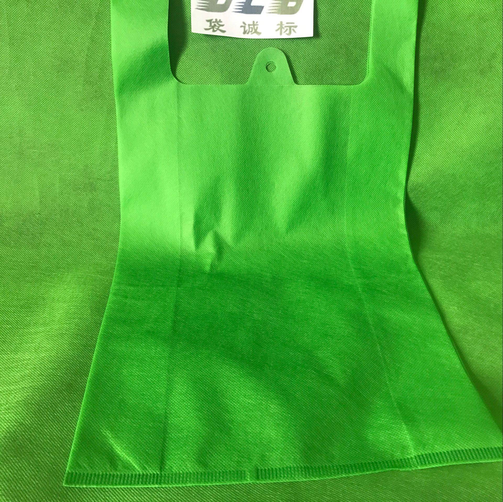超声波袋厂定做无纺布背心袋热压背心购物袋机压手提背心袋40